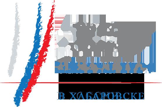 Век Культуры в России